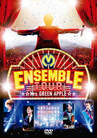 ENSEMBLE TOUR 〜ソワレ・ドゥ・ラ・ブリュ〜 [ Mrs.GREEN APPLE ]