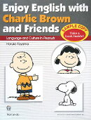 Enjoy English with Charlie Brown & frien