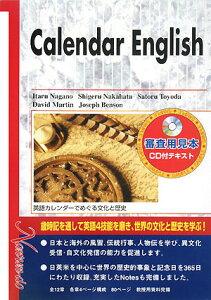 Calendar English 英語カレンダーでめぐる文化と歴史 [ 長野格 ]