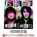 【楽天ブックス限定先着特典】GRANRODEO 8th Album「FAB LOVE」 (初回限定盤 CD+Blu-ray) (ポストカード付き)