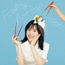 FEELING AROUND (初回限定盤 CD+DVD)