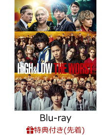 【先着特典】HiGH&LOW THE WORST (クリアファイル絵柄A)【Blu-ray】 [ 川村壱馬/志尊淳 ]