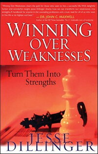 Winning_Over_Weaknesses:_How_t