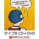 【先着特典】korekara (通常盤(タイプB) CD+DVD)(A3サイズオリジナルポスター(B))