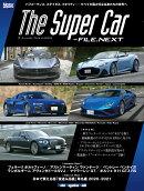 The Super Car-File.Next