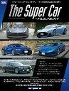 The Super Car-File.Next (Motor Magazine Mook)