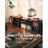 SWITCH(VOL.37 NO.12(DE) 特集:いい音と暮らす