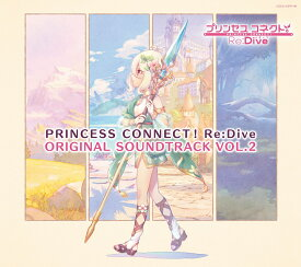 PRINCESS CONNECT! Re:Dive ORIGINAL SOUNDTRACK VOL.2 [ (ゲーム・ミュージック) ]