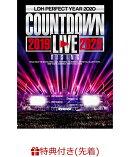 """【先着特典】LDH PERFECT YEAR 2020 COUNTDOWN LIVE 2019→2020 """"RISING"""" (スマプラ対応) (オリジナルクリアファ…"""