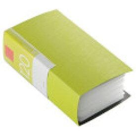 CD&DVDファイルケース ブックタイプ 120枚収納 グリーン