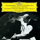 【予約】チャイコフスキー:ピアノ協奏曲第1番 ラフマニノフ:前奏曲集