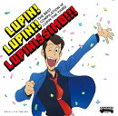 THE BEST COMPILATION of LUPIN THE THIRD LUPIN! LUPIN!! LUPINISSIMO!!!