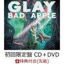 【先着特典】BAD APPLE (初回限定盤 CD+DVD)(ステッカーシート)