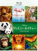 ディズニーネイチャー ブルーレイ・コレクション【Blu-ray】