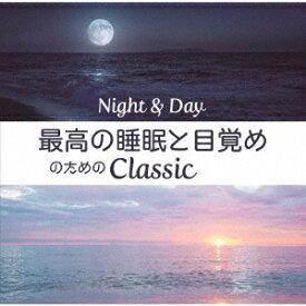 Night&Day 最高の睡眠と目覚めのためのClassic [ (クラシック) ]