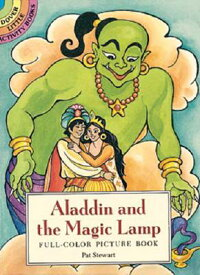 Aladdin_and_the_Magic_Lamp:_Fu