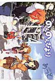 のんのんびより(4) (MFコミックス アライブシリーズ) [ あっと ]