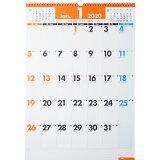E54 エコカレンダー壁掛B3(2020) ([カレンダー])