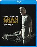 グラン・トリノ【Blu-ray】