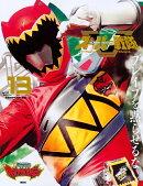スーパー戦隊 Official Mook 21世紀 vol.13 獣電戦隊キョウリュウジャー