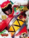 スーパー戦隊 Official Mook 21世紀 vol.13 獣電戦隊キョウリュウジャー (講談社シリーズMOOK) [ 講談社 ]