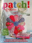 【バーゲン本】patch!キャス・キッドソンの世界