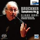 ブルックナー:交響曲第9番(ノヴァーク版)