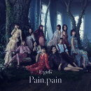 Pain, pain (CD+DVD)