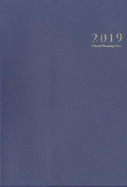 スクールプランニングノート(2019 B) 中学・高校教員向け [ スクールプランニングノート制作委員会 ]