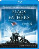 父親たちの星条旗【Blu-ray】