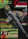 Guns&Shooting vol.12 (Guns & Shooting)