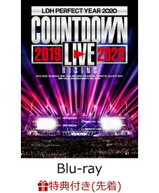 """【先着特典】LDH PERFECT YEAR 2020 COUNTDOWN LIVE 2019→2020 """"RISING"""" (スマプラ対応) (オリジナルクリアファイル)【Blu-ray】 [ (V.A.) ]"""