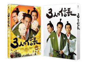 3人の信長 DVD豪華版 [ TAKAHIRO ]
