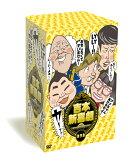 吉本新喜劇 DVD -い゛い゛〜!カーッ!おもしろくてすいません! いーいーよぉ〜!アメちゃんあげるわよ!以上、あ…