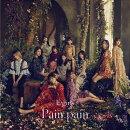 【先着特典】Pain, pain (CDのみ) (ポスターカレンダー付き)
