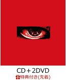 【先着特典】KWON JI YONG (CD+2DVD+スマプラ) (A4クリアファイル付き)