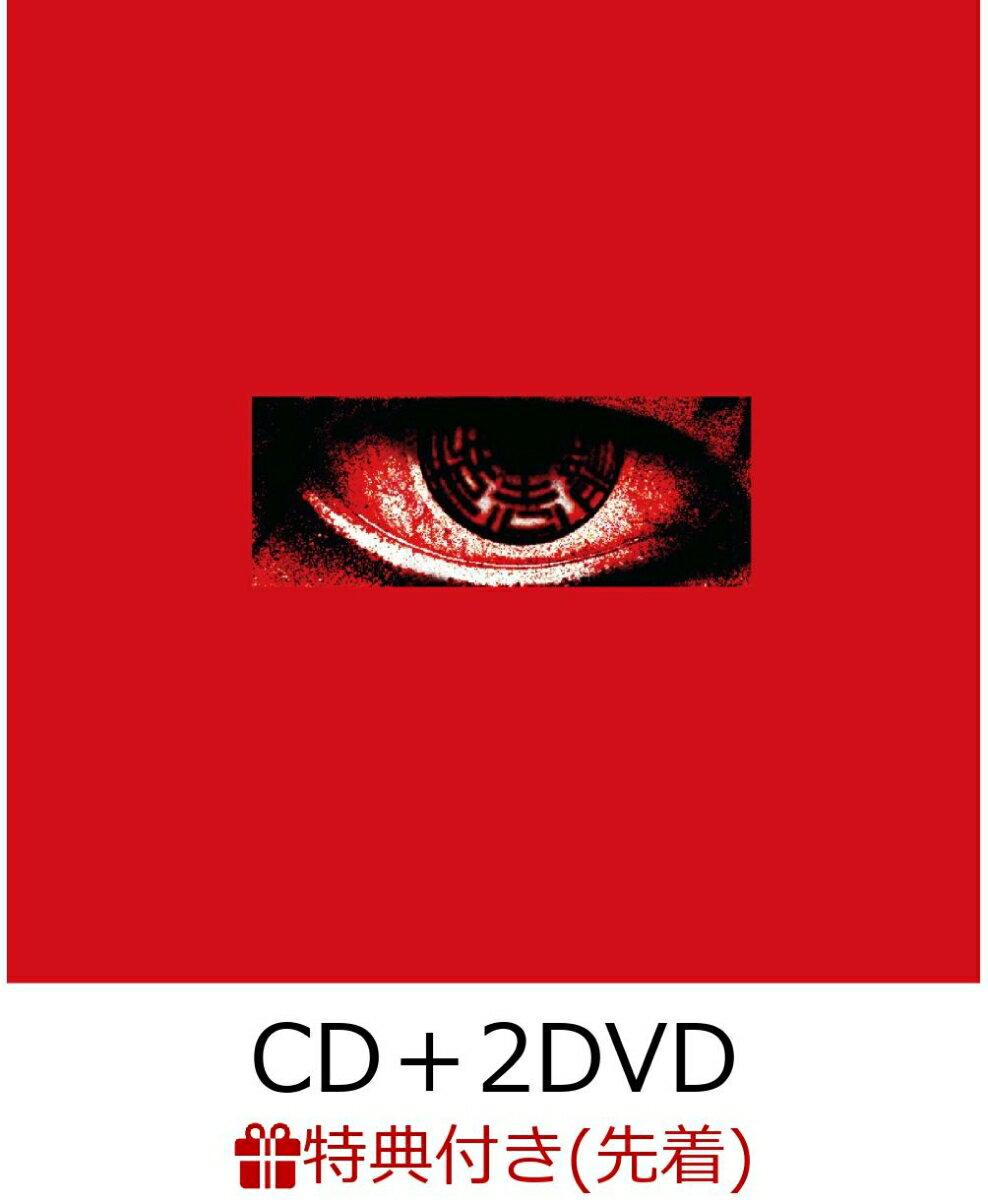 【先着特典】KWON JI YONG (CD+2DVD+スマプラ) (A4クリアファイル付き) [ G-DRAGON(from BIGBANG) ]