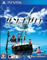 ザンキゼロ PS Vita版