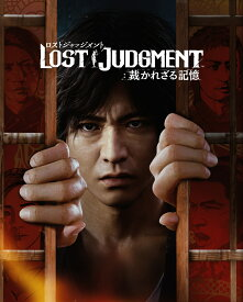 【楽天ブックス限定特典】LOST JUDGMENT:裁かれざる記憶 PS4版(A2クリアポスター)