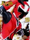 スーパー戦隊 Official Mook 21世紀 vol.15 手裏剣戦隊ニンニンジャー (講談社シリーズMOOK) [ 講談社 ]