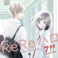 ReReハロ[7!!]