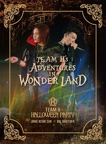 TEAM H HALLOWEEN PARTY DVD [ TEAM H ]