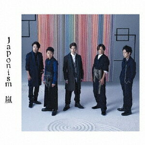 Japonism (よいとこ盤 2CD) [ 嵐 ]