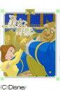 角川アニメ絵本 美女と野獣 [ ウォルト・ディズニー・ジャパン株式会社 ]