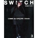SWITCH(Vol.38 No.3(MAR) 特集:コム デ ギャルソン オーランドー