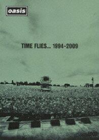 タイム・フライズ… 1994-2009 [ オアシス ]