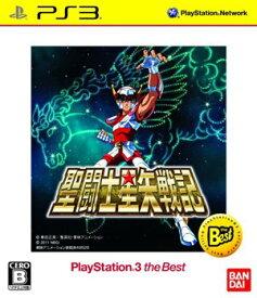 聖闘士星矢戦記 PlayStation 3 the Best