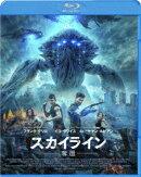 スカイラインー奪還ー スペシャル・プライス【Blu-ray】