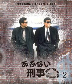 あぶない刑事 Blu-ray BOX VOL.2【Blu-ray】 [ 舘ひろし ]