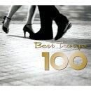 ベストタンゴ100(4CD)